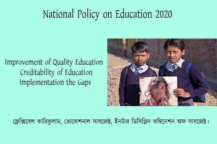 National Policy on Education 2020 highlights