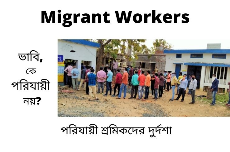 Problem of Migrant Workers