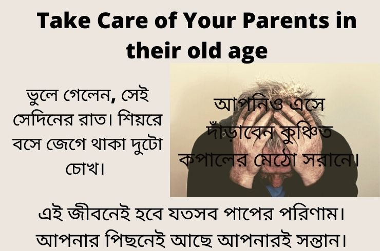 Take Care of Your Parents after 60