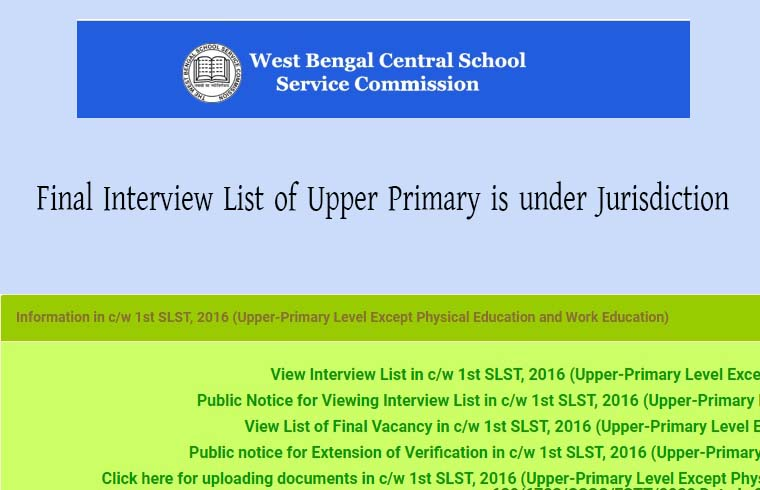 Interview list of Upper Primary