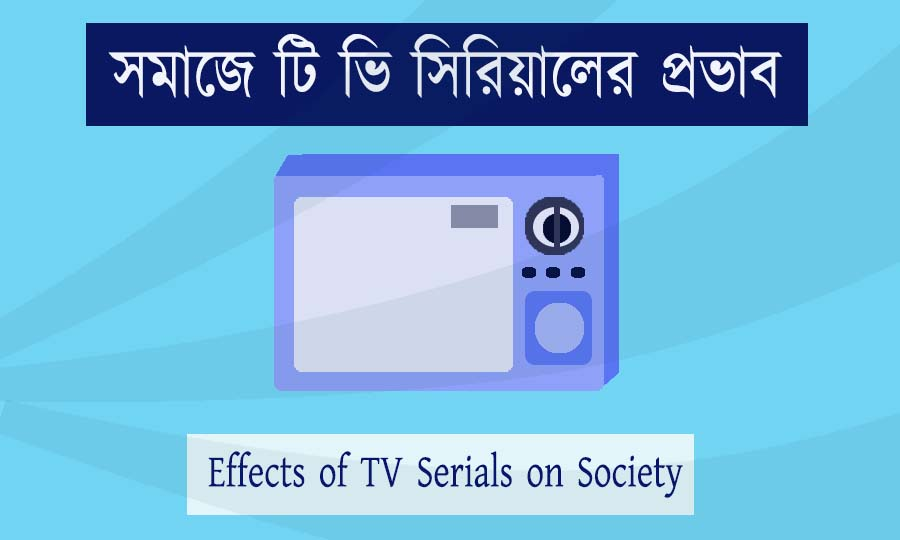 Effects of TV Serials